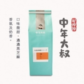 【南紡購物中心】中年大叔.大叔好棒棒-燕麥(160g/包,共兩包)