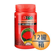 9合1血鸚鵡漢堡(900ml/罐/12罐/箱)(中粒)