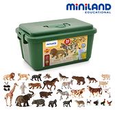 【西班牙 Miniland】大尺寸動物星球30件組 (含收納盒) ML000064