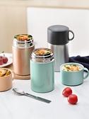 保溫飯盒燜燒杯小型湯壺女超保溫桶飯盒便攜式裝湯早餐喝盛粥杯燜燒壺湯杯 曼慕