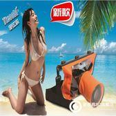單反防水袋nikon尼康D5300 D3200防雨罩canon佳能600D防沙相機防水罩