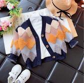 女童外套春秋小孩毛衣開衫不起球小女孩男小童洋氣針織衫   花間公主