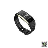 S2智慧手環訊息提醒運動防水計步男女情侶手錶潮 一件免運