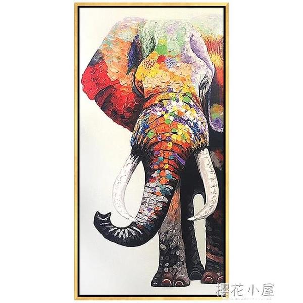 現代簡約玄關裝飾畫純手繪油畫入戶過道掛畫大象壁畫客廳豎版歐式QM『櫻花小屋』