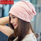 一件85折免運--頭巾帽子女秋季正韓套頭帽五角星頭巾帽潮帽月子帽堆堆帽包頭帽女薄款
