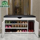 鞋櫃 防塵換鞋凳鞋柜家用進門可坐多功能經濟型大容量收納儲物穿鞋凳 洛小仙女鞋