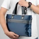 新款男包單肩斜背包時尚商務休閒公文包牛津布背包橫款男士手提包 蘿莉新品