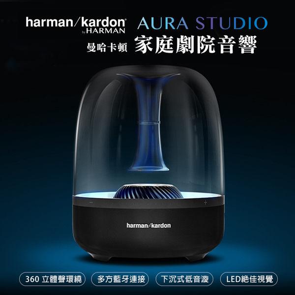 Harman Kardon AURA 全方位立體聲藍牙喇叭 黑色 無線 藍芽 喇叭 重低音 立體聲 水母喇叭