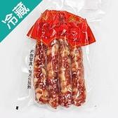廣式上海臘腸224g/包【愛買冷藏】