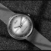 MIDO 美度 COMMANDER SHADE 米蘭帶機械錶-37mm M842942711