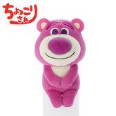 【日本正版】玩具總動員 熊抱哥 排排坐玩偶 Chokkorisan 玩偶 公仔 T-ARTS 拍照玩偶 皮克斯 - 238031