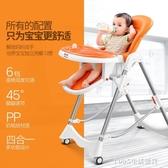 寶寶餐椅 寶寶餐椅兒童嬰兒吃飯椅子多功能便攜式可摺疊宜家座椅餐桌椅 1995生活雜貨NMS