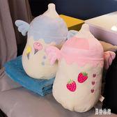 抱枕汽車載奶瓶可愛午睡被子兩用小枕頭珊瑚絨毯子三合一 QX4683 『男神港灣』
