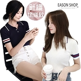EASON SHOP(GW6648)韓版坑條紋撞色線條短版翻領polo衫短袖針織衫T恤女上衣服彈力貼身內搭閨蜜裝