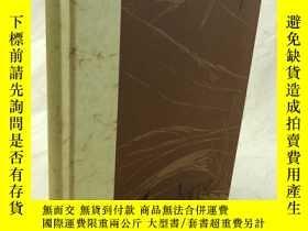 二手書博民逛書店Wing罕見borne (隨風而至)田園散文詩集插圖Y28524