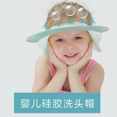 洗頭帽防水可調節護耳兒童洗發浴帽洗澡帽孩子硅膠淋浴帽