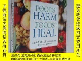 二手書博民逛書店Foods罕見That Harm,Foods That Heal