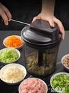 絞蒜器蒜泥器手動大蒜切蒜家用打蒜蓉機攪蒜器姜末拉蒜器切菜神器  全館鉅惠