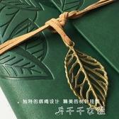 筆記本子小清新歐式復古日記本文藝精致記事活頁手賬本  千千女鞋