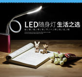 【618好康又一發】usb小夜燈 充電寶小臺燈觸控調光護眼