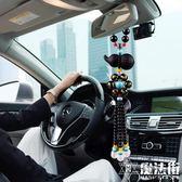 汽車掛件葫蘆車內吊飾男女保平安符吊墜擺件高檔車載掛飾 魔法街