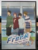 挖寶二手片-0B01-217-正版DVD-動畫【特別版 FREE! 男子游泳部-Take Your Marks 特別版】-