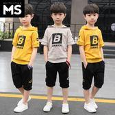 【89折】童裝男童夏裝套裝新款4兒童5夏季6中大童7短袖8兩件套潮9歲10(全館滿1000元減120)