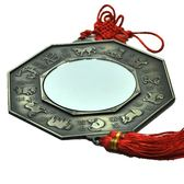 開光風水銅器八卦鏡十二生肖獸頭太極八卦鏡平光鏡鎮宅辟邪化煞