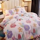 珊瑚毯子加厚蓋毯午睡小被子單人法蘭絨毛毯...
