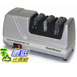 [美國直購 USAShop]  铂 Chef s Choice M130 Professional Sharpening Stations 0130506,Platinum $6926