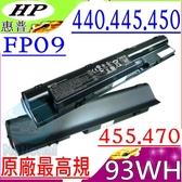 HP FP09 電池(原廠最高規)-Probook 440,445,450,FP06,455,470,HSTNN-W96C,HSTNN-W97C,HSTNN-W98C,HSTNN-W99C