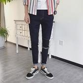 九分褲-時尚字母刺繡拼接小腳男牛仔褲2色73qy29【巴黎精品】