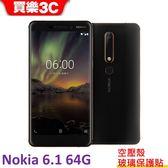 New Nokia 6 雙卡手機 2018版 64G 【送 空壓殼+玻璃保護貼】分期0利率 聯強代理 NOKIA 6.1