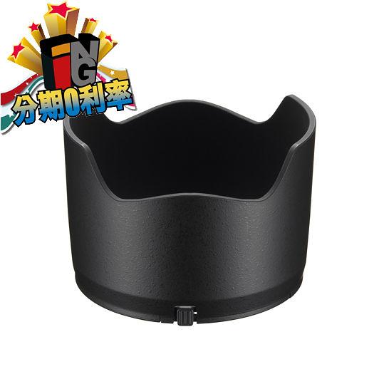 【24期0利率】NIKON HB-40 原廠 遮光罩 (( AF-S 24-70mm f2.8 用 ))