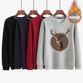 秋冬季男士t恤長袖圓領加絨加厚打底衫保暖套頭內衣秋冬季衛衣潮