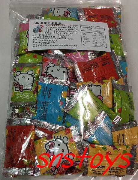 sns 古早味 Kitty 造型水果軟糖 果汁QQ軟糖 水果QQ糖 350公克約65顆(聖誕QQ糖 聖誕糖果)