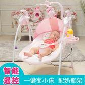 嬰兒搖椅搖搖椅安撫椅電動搖籃椅床哄睡哄娃神器搖床igo      韓小姐
