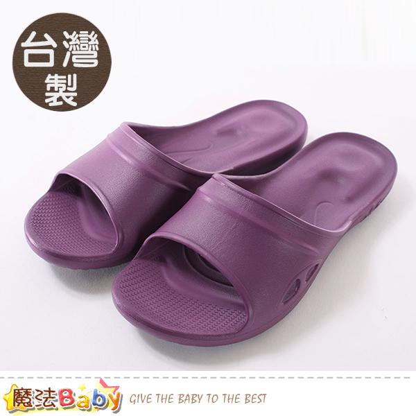 女鞋 台灣製Q彈減壓防滑拖鞋 魔法Baby