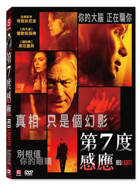 第7度感應 DVD (購潮8)