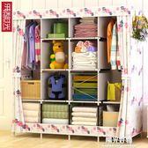 衣櫃衣櫥簡易家用布藝摺疊布收納組裝特大號加固組合 igo全館88折