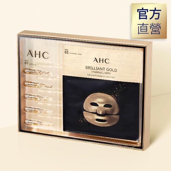 AHC 黃金蠶絲蛋白安瓶面膜5X31.5G