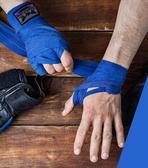 拳擊繃帶運動纏手帶
