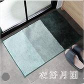 浴室吸水門口防滑地墊現代簡約衛生間臥室地毯子 QW6354【衣好月圓】