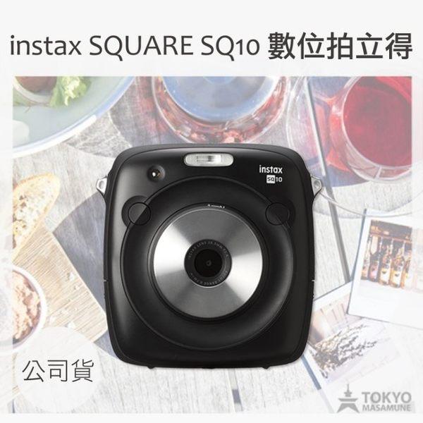 現貨+預購 【東京正宗】富士 Fujifilm instax SQUARE SQ10 數位 拍立得 相機 公司貨 黑色