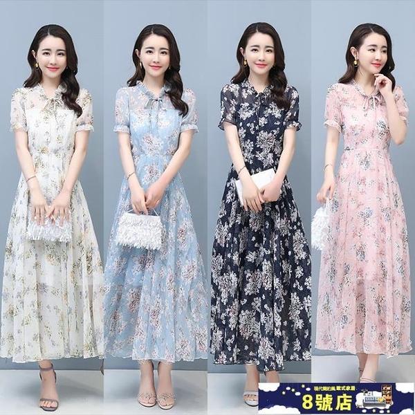 波西米亞長洋裝 碎花雪紡連身裙女2021夏季新款短袖名媛遮肚顯瘦長裙子 8號店