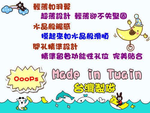 ♥ 俏魔女美人館 ♥ HTC Desire 610 {鯨魚*水晶硬殼} 手機殼 手機套 保護殼 保護套