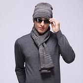 毛帽+羊毛圍巾(兩件套)-條紋休閒百搭針織男配件3色73wj48[時尚巴黎]