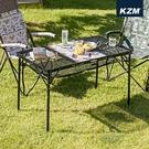 丹大戶外【KAZMI】IMS三折合鋼網折疊桌含收納袋 K20T3U005 桌子│折疊桌│摺桌│露營桌