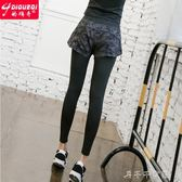 假兩件防走光運動緊身褲女速干長褲跑步瑜伽健身褲壓縮褲女消費滿一千現折一百