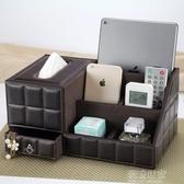 皮革多功能紙巾盒 餐巾抽紙盒創意 歐式桌面茶幾遙控器收納盒『潮流世家』